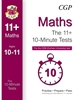 CGP CEM 11+ 10 minute Maths Tests Age 10-11 Book 1