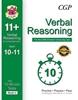CGP CEM 11+ 10-Minute Tests (Age 10-11) Verbal Reasoning & Comprehension (Book 2)